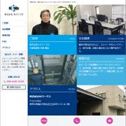 エレベーターメンテナンス  株式会社NEワークス