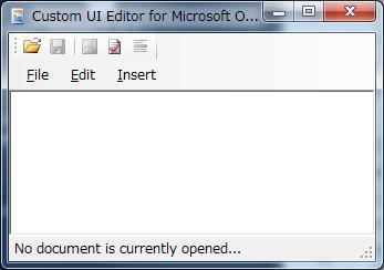 Custom UI Editor 起動画面