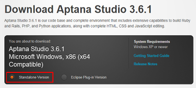 Aptana Studio Standalone Versionにチェック