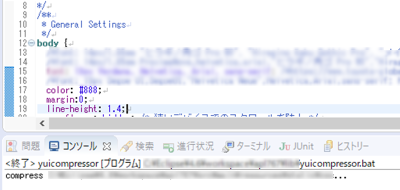 JavaScriptやCSSを保存する