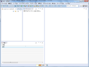 Eclipse 4.2 Juno Pleiades All in Oneが起動した