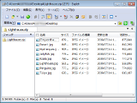 Windows 高機能圧縮・解凍ツール – Explzh