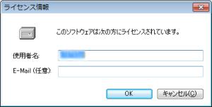 Explzh ライセンス情報