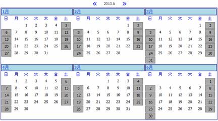 Flex DatePicker 半期カレンダー