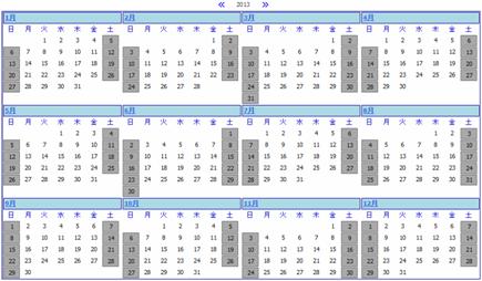 Flex DatePicker 年間カレンダー