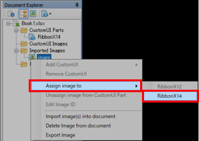 Office Ribbon Editor Assign image toから、RibbonX14を選択