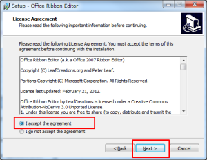 Office Ribbon Editor 同意画面