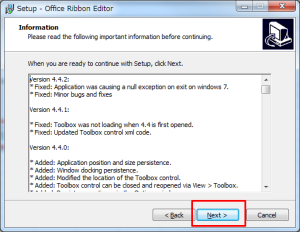 Office Ribbon Editor 変更履歴画面