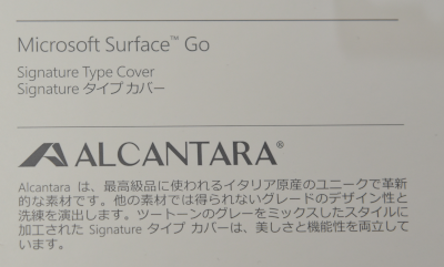 タイプカバーはSurface Go Signature Type Coverを購入