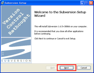 Windows Subversion インストール 001