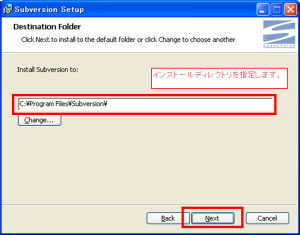 Windows Subversion インストール 003