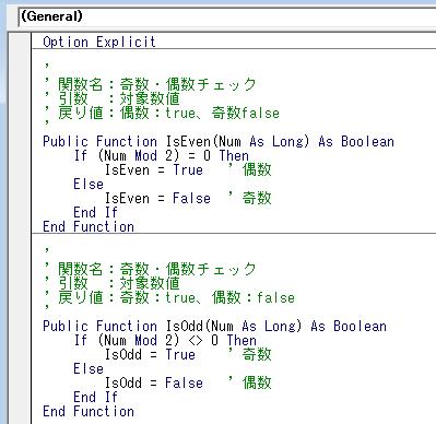 VBA 奇数・偶数を判定する方法 | ホームページ制作のサカエン ...