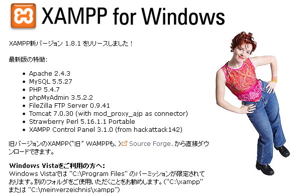 how to use xampp to run php